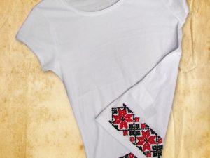 Tricou personalizat (motive traditionale romanesti) - Brau